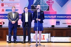 The Award Ceremony is Held for the Winners of the XII RSSU Cup, 2016 Moscow Open